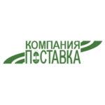 logo postavka
